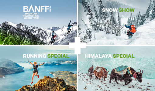 Banff 2021 4 in 1 Bundle